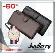 Портмоне Baellerry Business
